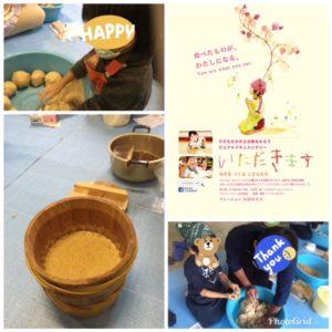 小幡さんブログ写真 (映画『いただきます〜〜味噌をつくる子供たち』)