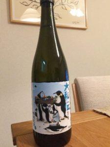 日本酒「大和伝」