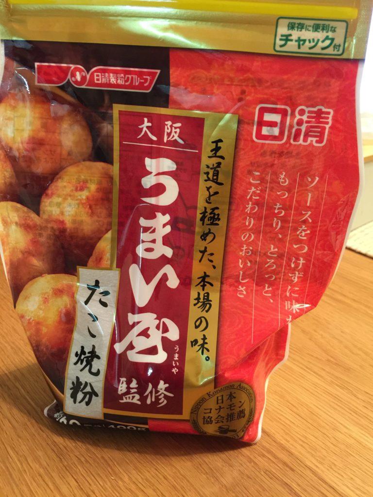 たこ焼き作り (日清「大阪 うまい屋監修 たこ焼粉」)