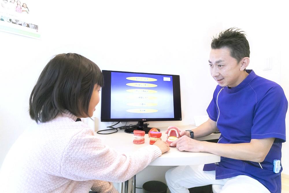 湘南台矯正歯科 (Shonandai Orthodontic Clinic)