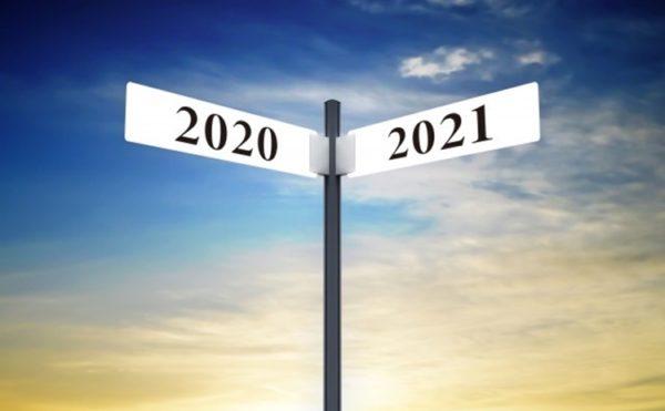 2020年⇔2021年